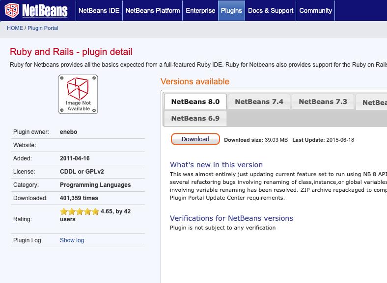 NetbeansのRailsプラグイン