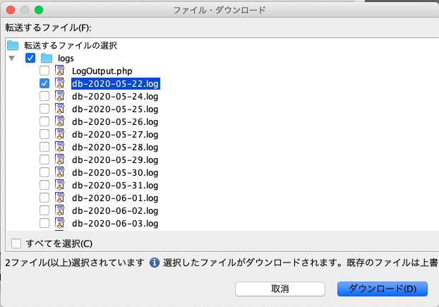 NetBeansのダウンロードウィザード