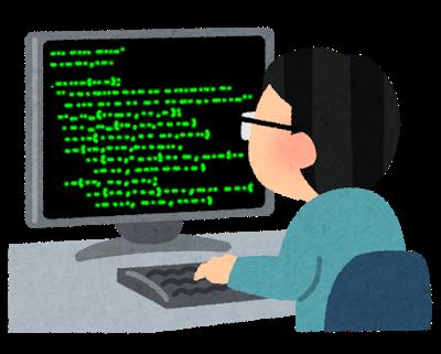 プログラミングを覚える最良の手段