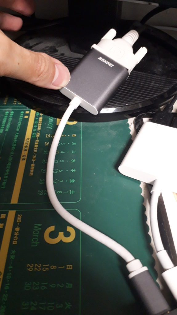 Benfei USB Type C (Thunderbolt 3) – DVIアダプター